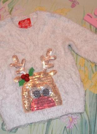 Классный свитер 2-3 года