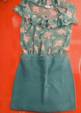 Зеленая юбка в обтяжку