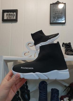 Обувь для мальчиков - купить обувь для мальчика модную недорого в ... d79da09ce1560