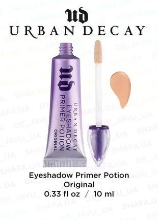 Праймер ( база под тени) urban decay eyeshadow primer potion