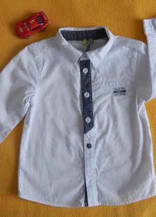 Крутезна сорочка