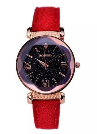 Часы стильные женские красные