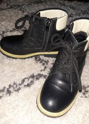 Стильные демисезонные ботинки (пр-во турция)