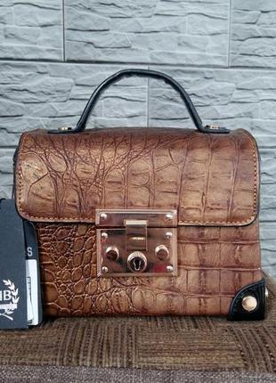 Сумочка чемоданчік