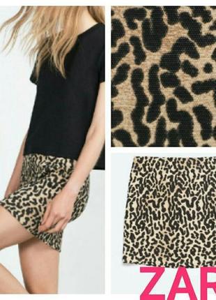 Короткая леопардовая юбка zara trafaluc