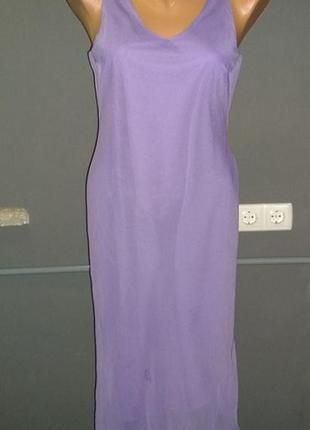 Двухслойное платье new look