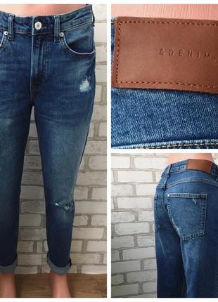 Крутейшие джинсы бойфренды