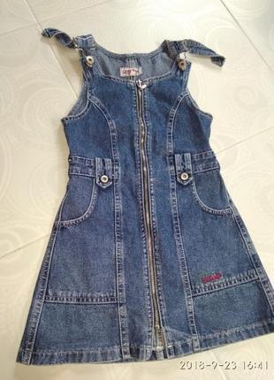 Сарафан джинсовый, платье джинсовое, джинс