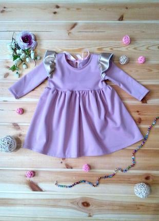 Трикотажное платье с длинным ркавом