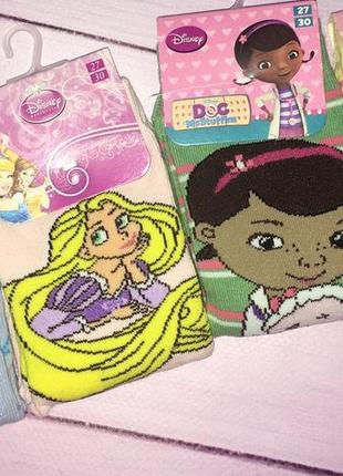 Носки с принцессами дисней 27-30р