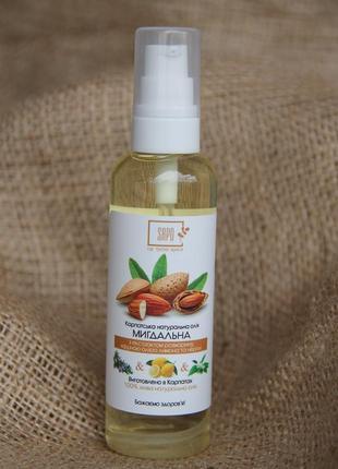 Натуральное миндальное масло с эфирным маслом лимона, 100 мл