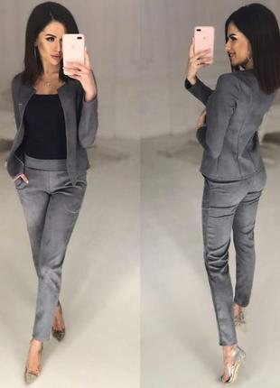 Супер стильный костюм брюки + жакет