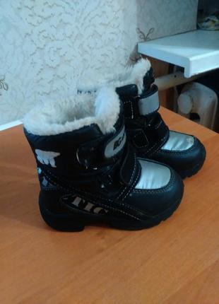Термо ботинки (сапожки)