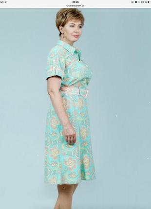 Летнее платье от петра сороки