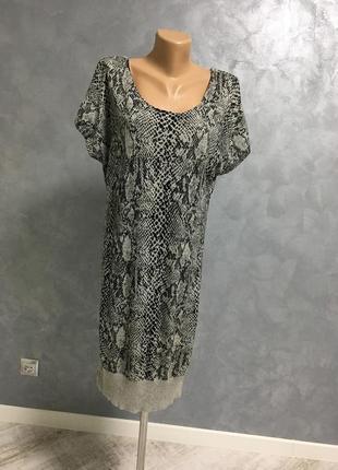 Плаття- туніка