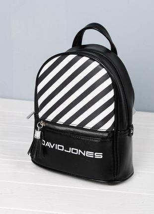 Городской стильный комбинированный рюкзак david jones даро чёрный, последняя на скидке!!
