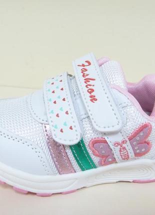 Распродажа белые кроссовки для девочки