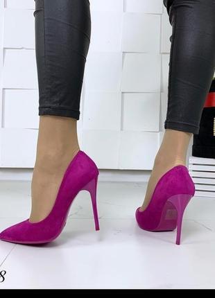 Женские туфли лодочки фуксия яркие цвета