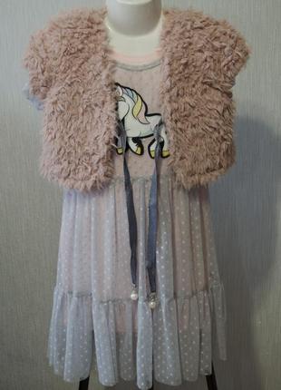 Красивый комплетк: платье, кружевная накидка с единорогом, мохнатое болеро