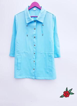 Красивый кардиган пиджак легкая ветровка большой размер