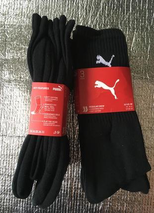 Шкарпетки відомого бренду puma