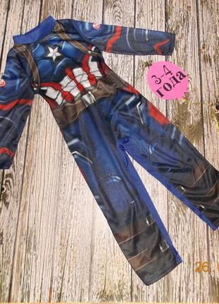 Новогодний костюм капитан америка для мальчика 3-4 года, 98-104 см