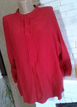 Блуза оверсайз 40р