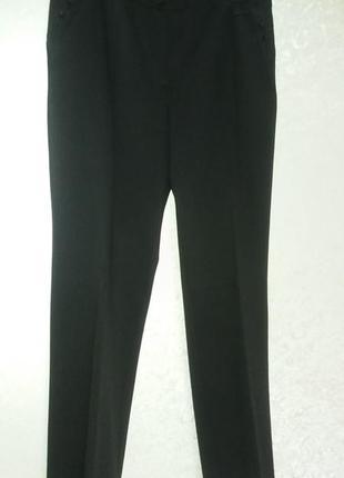 Шикарные новые брюки.