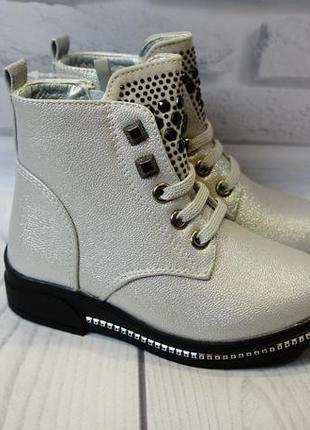 Деми ботинки серебро весна