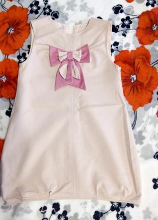 Святкове плаття на дівчинку 5-7р. (на ріст 122-128)