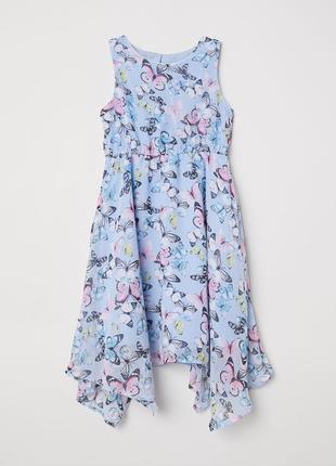 H&m нежное платье с принтом бабочек на девочку 152 см