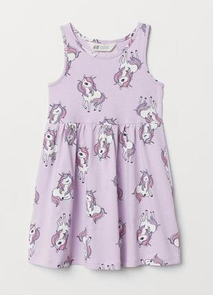 Платье летнее  с единорогом сарафан фирмы h&m 2-4,4-6 лет