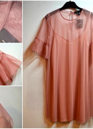 Новое свободное платье сетка с расклешенным рукавом
