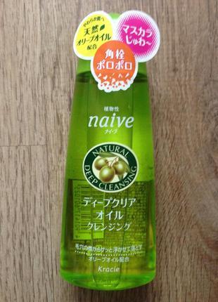 Гидрофильное масло kracie naive япония