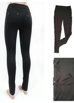 Стильні штани легінси по фігурі/черные лосины/легинсы