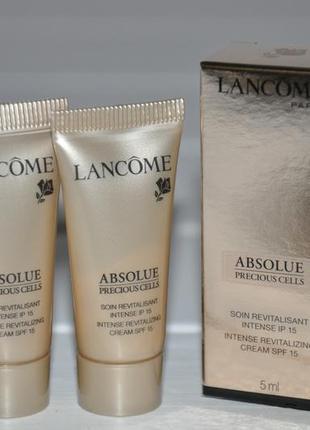 Дневной крем для глубокого восстановления кожи lancome absolue precious cells (мини)