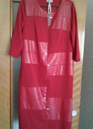 Яркое красное платье