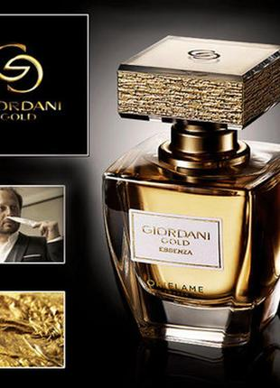 Giordani gold essenza oriflame духи джордани голд эсенза эссенца орифлейм 2872fe741f00f
