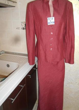 #костюм со льном жакет и юбка #kaliko#made in great britain#комплект #