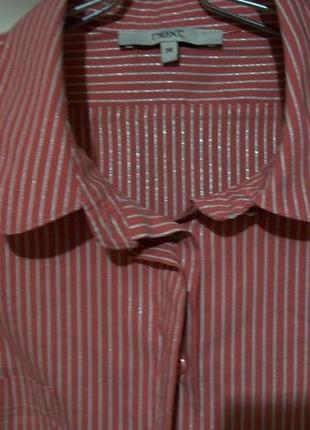 Стрейчевая рубашка 20р