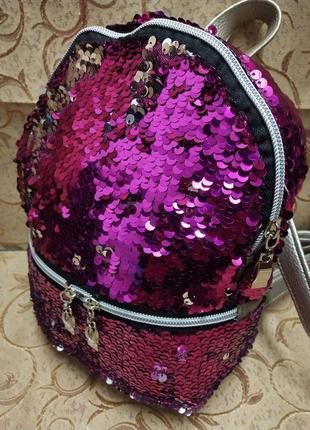 Женский рюкзак эко-кожа пайетки д119