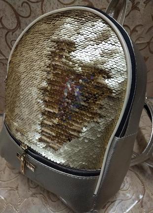 Женский рюкзак эко-кожа пайетки д128