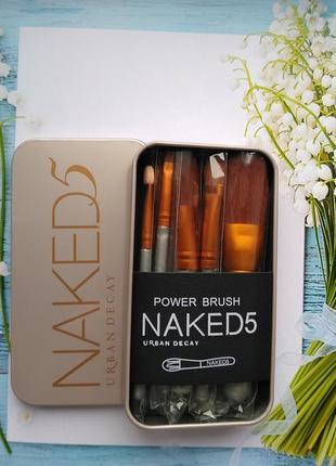 Кисти для макияжа в коробке (7 предметов).