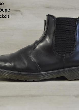 Мужские ботинки челси фирмы dr.martens
