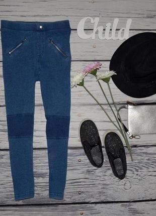 5 - 6 лет 116 см h&m модные фирменные легинсы лосины девочке с выделенными коленями