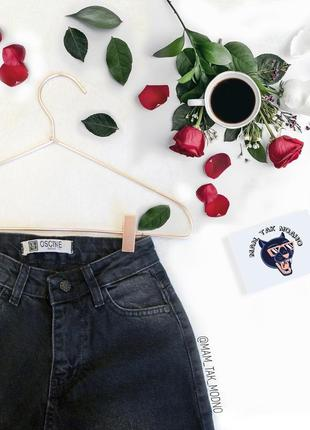 Графитные (темно-серые) джинсы мом (бойфренды) с завышенной талией2