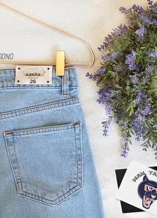Женские голубые джинсы мом (бойфренды) с высокой посадкой4 фото