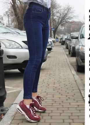 Женские синие узкие джинсы (скинни) с завышенной талией2 фото