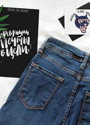 Женские синие узкие джинсы (скинни) с завышенной талией4 фото