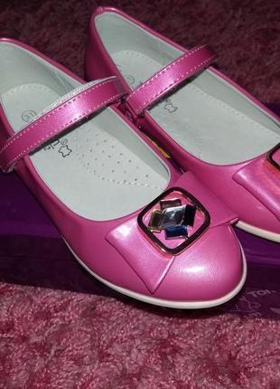 Туфли туфельки на девочку нарядные